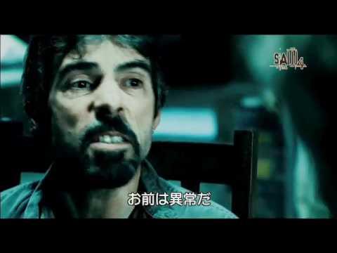 5分でわかる! 「ソウ集編 ザ・ファイナル 2D」