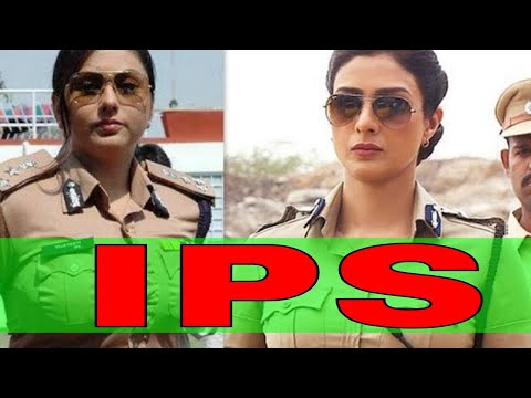 Famous Mumbai Police Officers