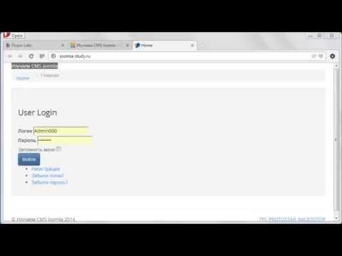 Урок 9 - Переносим Html-код в файл Index.php и выводим модуль поиска
