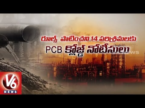 Telangana PCB Acts Tough On Chemical & Pharma Industries, Imposes Fines | V6 News