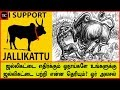 Here's why jallikattu should not be banned!
