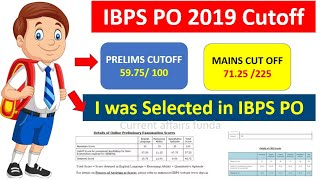 IBPS PO 2019 Cutoff 2019-20 Analysis | Last Year कितने MARKS पर Selection हुआ था