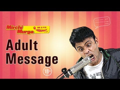 Mirchi Murga   Adult Message