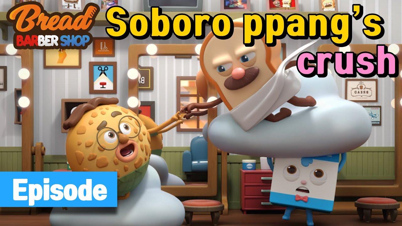 Download BreadBarbershop | ep13 | Soboro Ppang's Crush | english/animation/dessert/cartoon