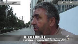 Умахан Умаханов намерен добиться выплаты компенсации от Азербайджана многодетному учителю