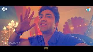 Risknamaa Movie Mashup Song  | Full Video Song | Sachin Khari | Rani Hazarika | Aarun Nagar