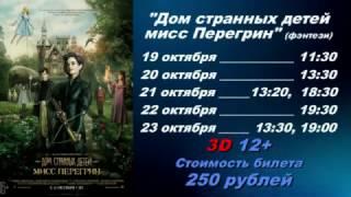 видео Билеты на баскетбольные мероприятия Москвы 2018 года