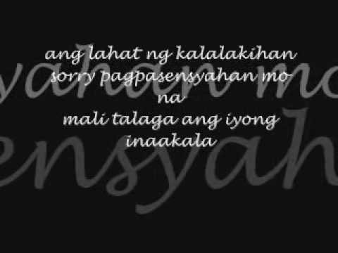 Silvertoes w lyrics