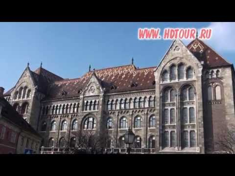 Hungary #1. Budapest City tour and Video guide.