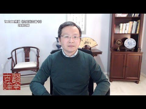 文昭:大咖发话:中国GDP破5%!伴随两个意外机遇;奇葩和意外哪个会发生