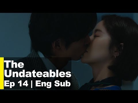 Nam Goong Min and Hwang Jung Eum Have a Heart Splitting Kiss! [The Undateables Ep 14]