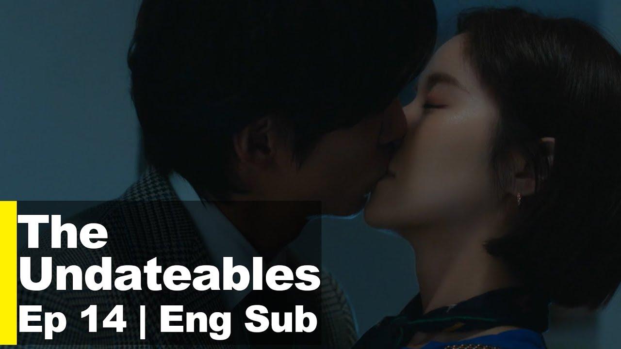 Video kiss nam goong min dating