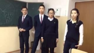 Семей Назарбаев интеллектуальная школа уроки