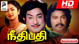 Neethibathi | 1983 | Sivaji Ganesan ,  K. R. Vijaya  | Tamil Super Hit Golden  Full Movie...