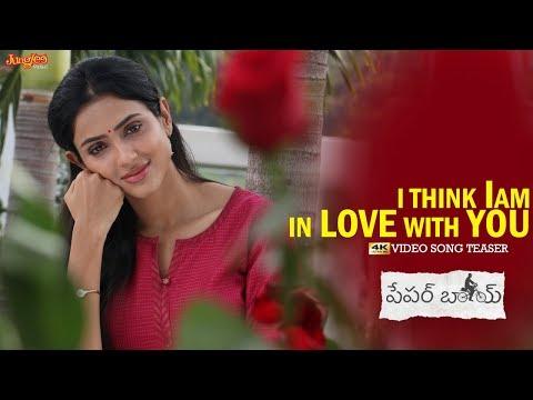 I Think I am in LoveHD Video   Santosh Shoban, Riya Suman,Tanya Hope   JayaShankarr   Bheems