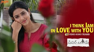 I Think I am in Love HD | Santosh Shoban, Riya Suman,Tanya Hope | JayaShankarr | Bheems
