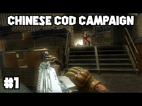 CoD Online: ''Identity Unknown'' (Campaign Mission #1)