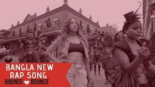 Bangla new rap song  2018 - Bounce Bounce (bangla rap gaan)