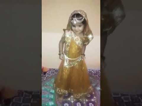 Payal Bajni Lado Piya  Trisha 