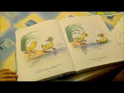 Аудиокнига. В.Сутеев. Сказки и картинки. Цыплёнок и утёнок.