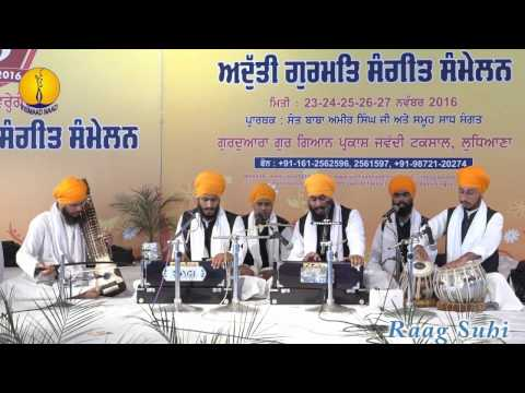 25th AGSS 2016: Raag Suhi Bhai Tarsem Singh Ji Student of Jawaddi Taksal