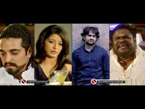 Parapancha Kannada Movie Full
