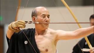 Download Kyudo〜弓道①〜 Mp3 and Videos