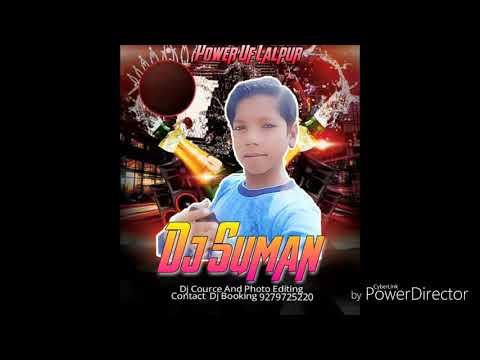 Pandey Ji Ka Beta Hoon [Piano Mix] Dj Suman Production