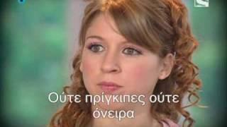 Floricienta - Por que Greek