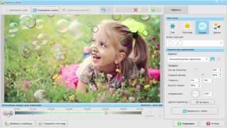 Как сделать клип из фотографий(Видеоурок о том, как сделать клип из фотографий в «ФотоШОУ PRO» — http://fotoshow-pro.ru/kak-sozdat-clip-iz-foto.php Хотите преврат..., 2016-04-20T14:20:03.000Z)