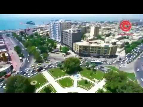 Bandar Abbas iranian port city in persian gulf