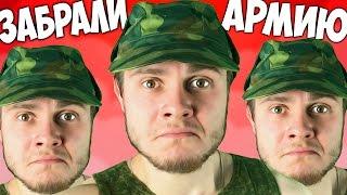 ЗАБРАЛИ В АРМИЮ - ФАРМИТЬ ТАНКИ ГЕНЕРАЛУ