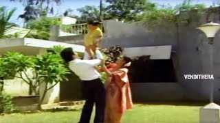 Suman And Bhanu Chander Super Hit Movie Tarangini Part - 7   Telugu Movie Parts   Vendithera