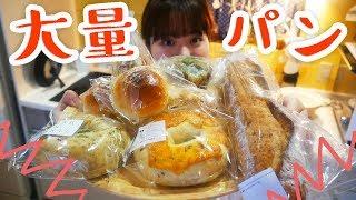 はるあんの美味しい料理動画へようこそ♪ 美味しいパンと簡単料理で、夜...