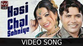 Hasi Chal Sohniye | Balkar Ankhila & Manjinder Gulshan | Hoor Pari | Punjabi Songs | Nav Punjabi