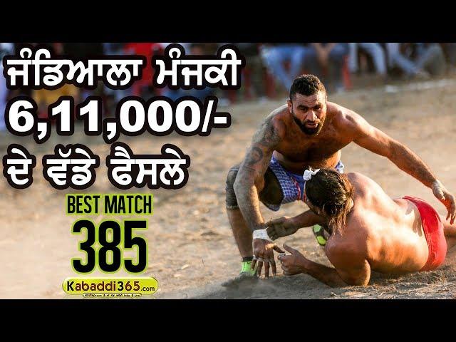 #385 Best Final Match   Nakodar Vs Phagwara   Jandiala Manjki Jalandhar Kabaddi Cup