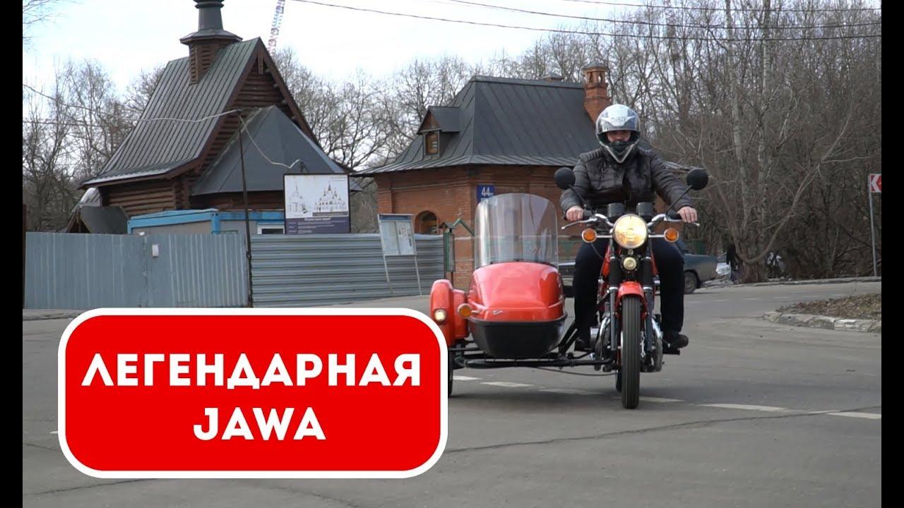 Мечта советской молодежи. Легендарный мотоцикл Ява. Jawa 638