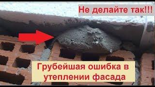 Пароизоляция стен изнутри: материалы, особенности (видео)