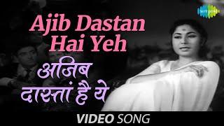 Ajib Dastan Hai Yeh   Video Song   Dil Apna Aur Preet Parai   Raaj Kumar, Meena K   Lata Mangeshkar Thumb
