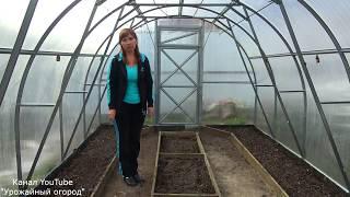 видео Готовим почву для нового урожая