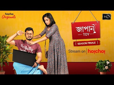 Japani Toy (জাপানি টয়) | Season Finale | Streaming Now | Rajdeep | Ishaa | Hoichoi Originals