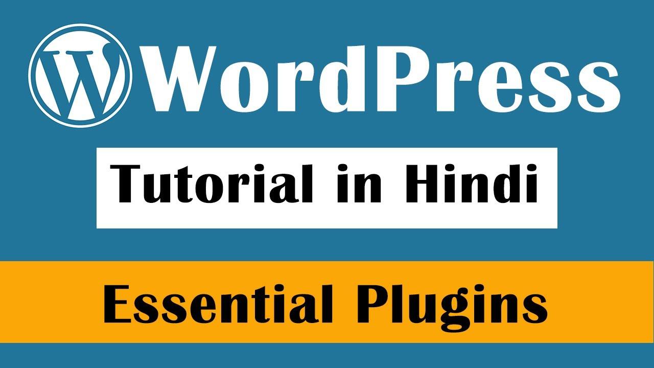 Essential plugin in wordpress