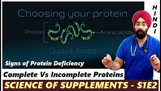 Science of Suppliments  S2E2 | Incomplete & Complete Protein ka SACH | Dr.Education (Hindi)