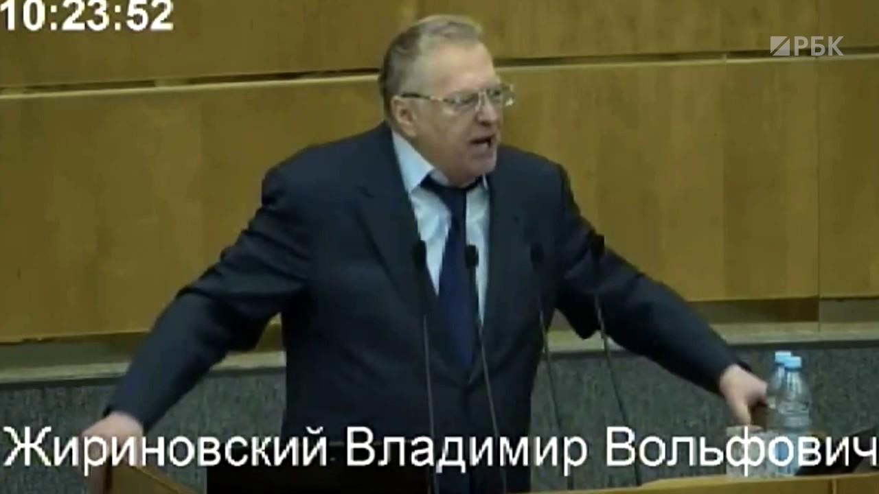 Жириновский: «Я вас буду расстреливать и вешать!» - YouTube