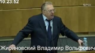 Жириновский: «Я вас буду расстреливать и вешать!»