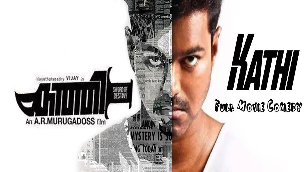 Download Kaththi/Kathi 2014 Tamil movie mp3 songs
