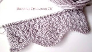 54 Узоры спицами ажурные волны / Светлана СК