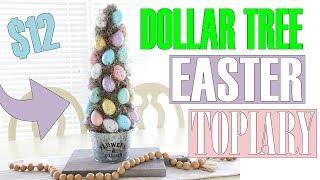 DOLLAR TREE DIY 🐰 EASTER TOPIARY DOLLAR STORE