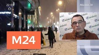 Смотреть видео Как снегопад повлиял на жизнь столицы - Москва 24 онлайн