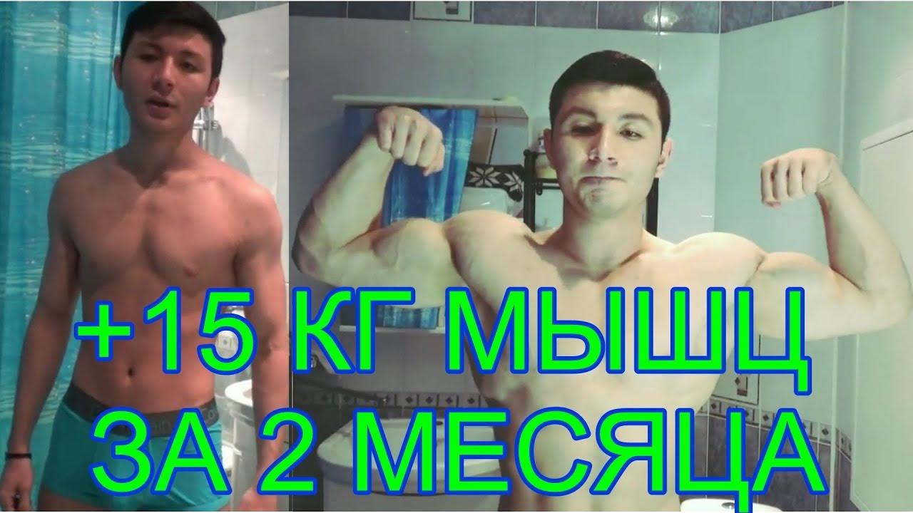 Кремлевская диета: мягкое похудение на 15 кг за месяц.